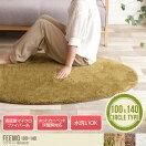 �饰�ޥå� Feemo 100��140cm Circle type