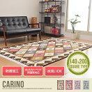 ラグマット Carino 140×200
