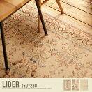 �饰�ޥå� Lider 160��230 �����˥饰