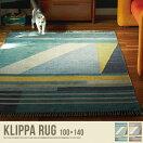 ラグマット Klippa rug 100cm×140cm