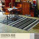 ラグマット Essenza rug カジュアルラグマット 200×200
