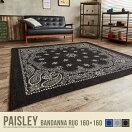 ラグマット Paisley bandana rug 160×160