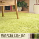 �饰�ޥå� Modesto ��ȿȯ�饰 130cm��190cm