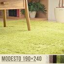 �饰�ޥå� Modesto ��ȿȯ�饰 190cm��240cm