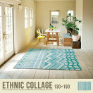 �饰�ޥå� Ethnic collage rug �饰�ޥå� 130cm��190cm