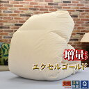 【決算SALE10%OFFクーポン】羽毛布団 クイーン 日本...