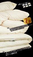 羽毛布団セットニューゴールドラベル付き羽毛布団と防ダニ三層敷布団枕3点セット布団シングル
