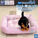 ペット用ベッド 冷感生地使用 マーベラス...