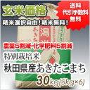 ●この商品は沖縄・北海道も送料無料です!農薬5割減・化学肥料5割減【送...
