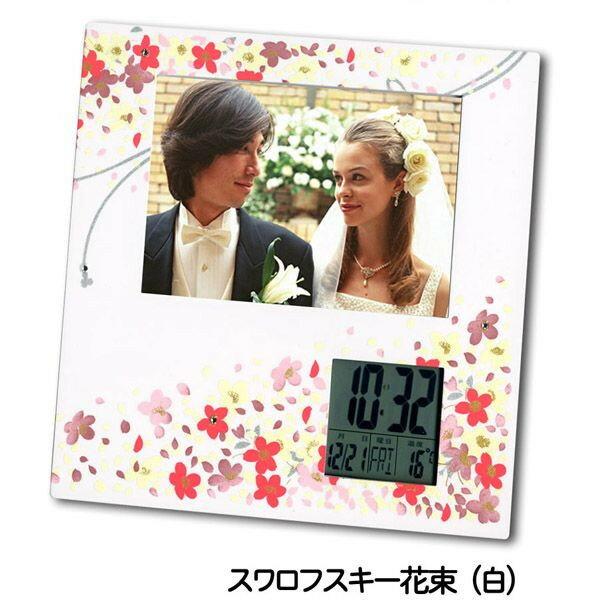 蒔絵フォト デジタルクロック スワロフスキー花束(白) 001-2396(漆器 記念品 お土産 海外向けギフト)