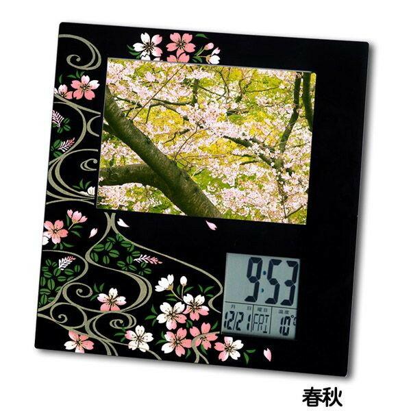 蒔絵フォト デジタルクロック 春秋 001-23...の商品画像