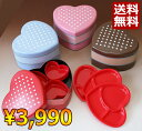 [free shipping] is [fs01gm]fs2gm two steps of heart type waterdrop hors d'oeuvre nest of boxes partitions, Tupper, 001-1595 (nest of boxes, hors d'oeuvre, lunch box, lunch box, lacquerware, cherry-blossom viewing, athletic meet, New Year holidays, greeting the New Year, the fashion that is cute, and a river is good for) with the plate [HLS_DU] [tomorrow easy correspondence] [easy ギフ _ packing]