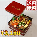 [free shipping] put a shellfish; is [fs01gm]fs2gm two steps of rabbit vermilion coat wrapping a cylinder hors d'oeuvre 重, partition, 001-852 (nest of boxes, hors d'oeuvre, lunch box, lunch box, lacquerware, cherry-blossom viewing, athletic meet, New Year holidays, greeting the New Year, modishness, pretty fashion) with Tupper [tomorrow easy correspondence] [HLS_DU]