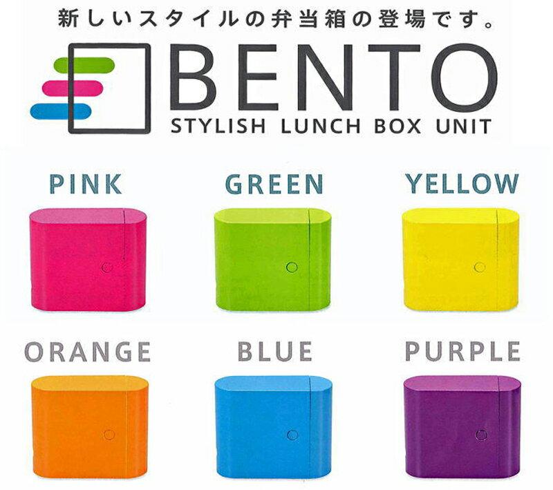 maturi no eemon rakuten global market new style lunch box bento slim be. Black Bedroom Furniture Sets. Home Design Ideas