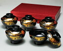 Five sets of soup bowl sets 4. It is [fs01gm]fs2gm [comfortable  _ expands an address] 0 black bell spring and summer 23831 [easy  _ packing]