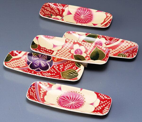 紀州漆器 おしぼり受け皿 桜ピンク 布貼 5枚入21576(おしぼり入れ)