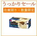 【うっかりセール】森永乳業 ビエネッタ バニラ 6個入り【森永乳業】【訳あり 在庫処分品】