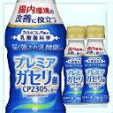 カルピス 届く強さの乳酸菌 プレミアムガセリ菌 ペット 100ml ×30本