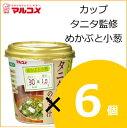 カップタニタ監修めかぶと小葱 1食×6個入り