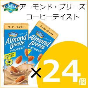 BLUE DIAMOND GROWERS アーモンド・ブリーズ コーヒーテイスト 200ml×24個