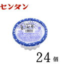 【20%OFF】センタン 古都の氷華 しろ(150ml)×2...