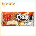 甜點 - 【ポイント20倍!】センタン チョコバリ 130ml×24個入り ss10