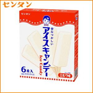 センタン アイスキャンデー ミルク味 (50ml×6本)×8個
