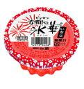 【40%OFF】センタン 古都の氷華 いちご(150ml)×24個 かき氷