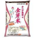 ショッピング金芽米 タニタ食堂の金芽米 2.7kg(無洗米)