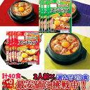 ★贈り物 ギフト★ 丸大スンドゥブ4種類から選べる味20食 ...