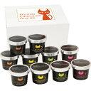 ★贈り物 ギフト★ イーペルの猫祭りベルギーチョコレートグラシエ(10個)冷凍便02P03Dec16