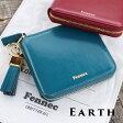 Fennec Wallet Earth フェネック 二つ折り財布 アースカラー スクウェアタッセルチャーム付き 小銭入れあり 旅行 パーティー 結婚式 送料無料