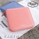 Fennec Wallet Earth フェネック 二つ折り財布 アースカラー 小銭入れあり 本革レザー 旅行 パーティー 結婚式 ギフト 【送料無料】