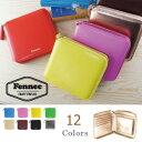 Fennec Wallet フェネック レディース 二つ折り財布 コインケース付 送料無料