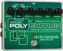 【レビューを書いて次回送料無料クーポンGET】Electro-Harmonix Stereo Poly Chorus 国内用電源アダプター付属 エフェクター [並行輸入..