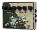 【レビューを書いて次回送料無料クーポンGET】Electro-Harmonix Deluxe Memory Man 550-TT 国内用電源アダプター付属 エフェクター [並行輸入品][直輸入品] 【エレクトロ・ハーモニクス】【ElectroHarmonix】【Electro Harmonix】【エレクトロハーモニクス】【新品】【RCP】