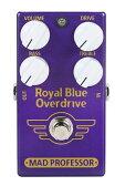 【レビューを書いて次回送料無料クーポンGET】Mad Professor New Royal Blue Overdrive エフェクター [並行輸入品][直輸入品]【マッド・プロフェッサー】【オーバードライブ】【新品】【RCP】