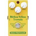 【レビューを書いて次回送料無料クーポンGET】Mad Professor New Mellow Yellow Tremolo エフェクター [並行輸入品][直輸入品]【マッドプロフェッサー】【トレモロ】【新品】【RCP】