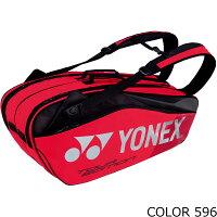 YONEX(ヨネックス) BAG1802R ラケットバッグ6 ラケット6本収納の画像
