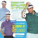 【送料無料】100倍楽しめる!初夏ラウンド最適コーデセット!...
