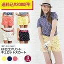 【efficace/エフィカス】EFロゴプリントキュロットスカート(レディース ゴルフウェア)【S M L 展開】
