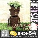 おしゃれ小物♪*[My Garden] ブリキ オブジェ ロボット 4728* 【ガーデニング 置物 鉢 オーナメント】