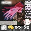 【3個までネコポス可】女性のためのガーデニング手袋*TOWA With Gardenシリーズ ガーデングローブ Stella(ステラ) S / M / L*使いやすいノーマルタイプ...