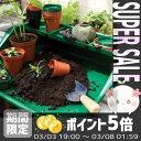 ガーデニング作業台* [Stewart スチュワート] ポッティングトレイ&シェルフ*土汚れを防ぎます【園芸 庭】