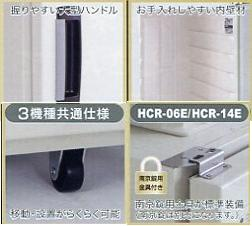 ���������ALINCO(���륤��)HCR-14E����30kg����14��/7ɶ������