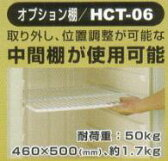 玄米保冷庫 ALINCO(アルインコ) HCR-06E用オプション中間棚