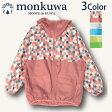 【あす楽対応】* [モンクワ/monkuwa] ヤッケパーカー MK36100 *【UV レディース ガーデニング 農作業 可愛い 梅雨 ウィンドブレーカー】