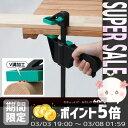 [KAKURI/角利] ラチェットバークランプ V溝加工600mm [86189] *【DIY 木材 仮止め のり付け ハンドル レバー バークランプ 作業 工具】