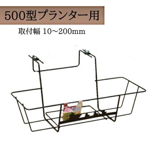 壁掛けプランターフラワーエンゼル500型No256日本製GREENGARDENグリーンガーデン小林金