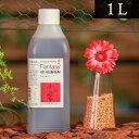 【あす楽対応】パレス化学 切花着色剤ファンタジー 1L レッド【茎 生花 ディスプレイ デコレーショ